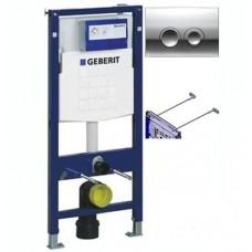 Инсталяция Геберит 458.124.21.1